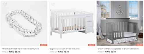 Babyshop Furniture