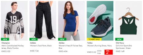 Brands for Less Sports