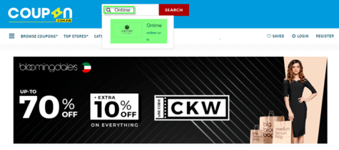Ontime Coupon.kw
