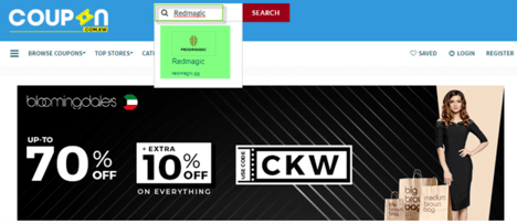 Redmagic Coupon.kw