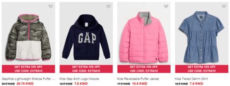 GAP Deals