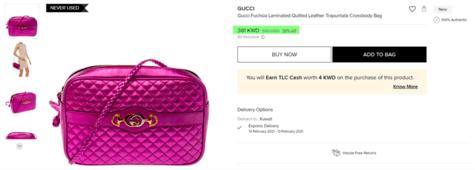 Luxury Closet Cart