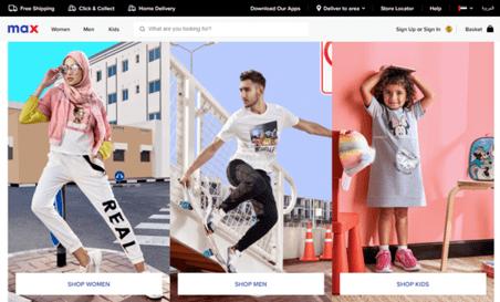 Max Fashion Kuwait