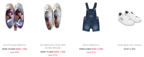 Mothercare Deals