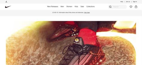 Nike Kuwait