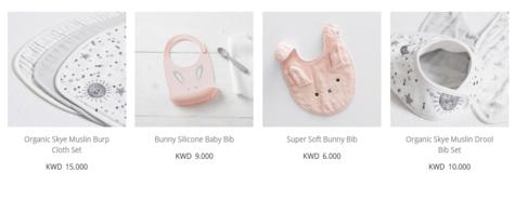 Pottery Barn Kids Baby Essentials