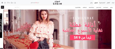 SHEIN Kuwait