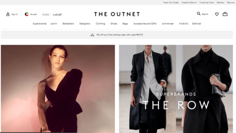 The Outnet Kuwait